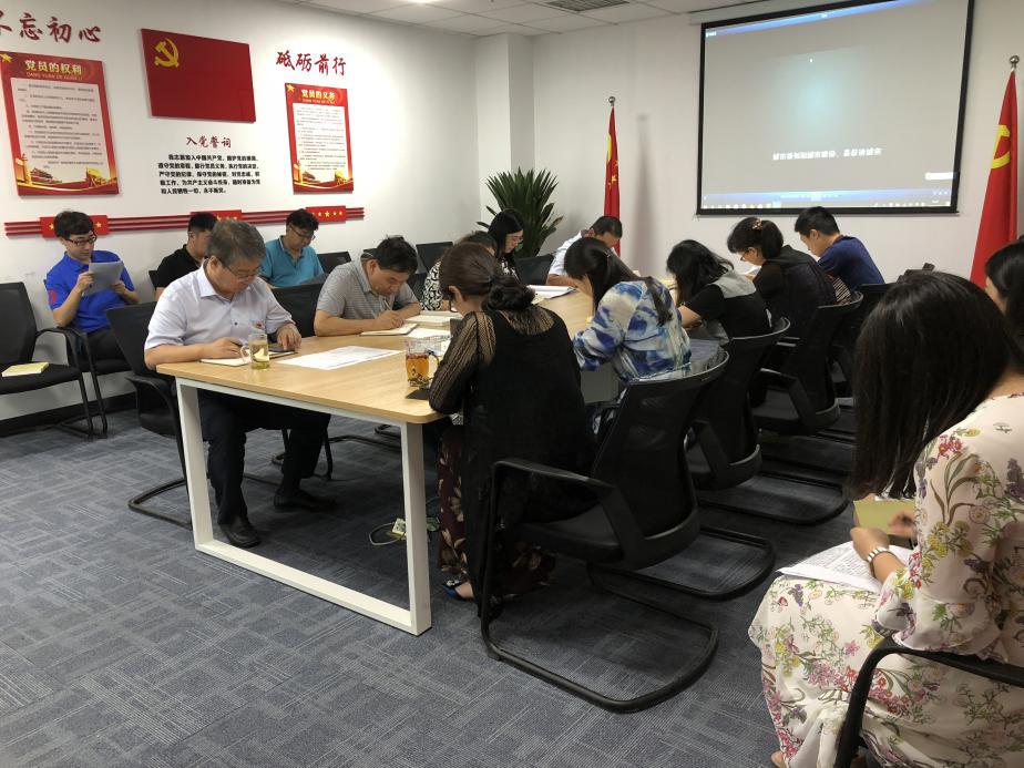 山西雷竞技app雷竞技官网公司党支部组织学习《习近平新时代中国特色社会主义思想三十讲》等内容
