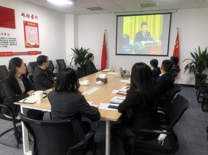 山西雷竞技app雷竞技官网公司党支部组织开展对标一流述职评议会