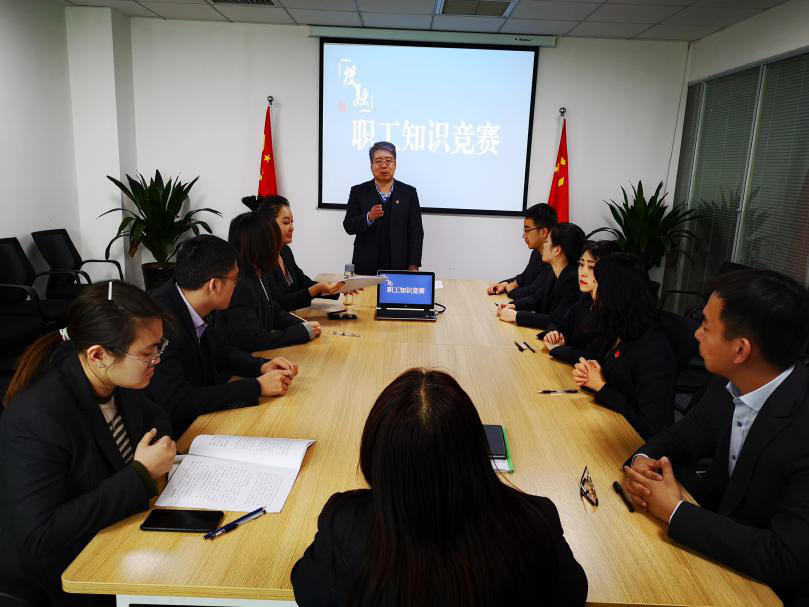 山西雷竞技app雷竞技官网公司组织开展职工知识竞赛活动