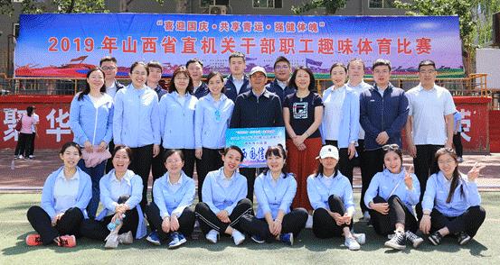集团公司参加省直机关趣味体育比赛取得优异成绩