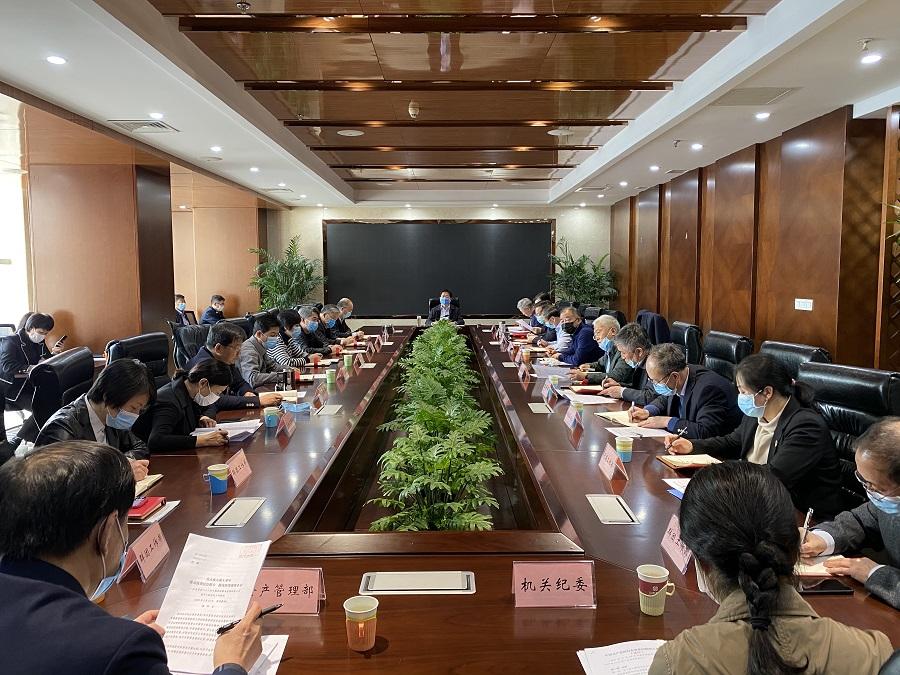 山西金控集团召开2020年第五次党委理论学习中心组(扩大)集体学习会议