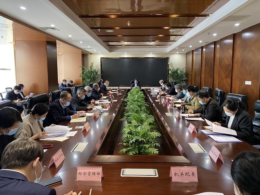 山西金控集团党委中心组(扩大)召开党的政治建设主题学习交流研讨会